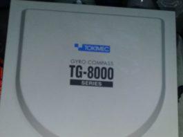 Gyro compass tg 5000 manual arts